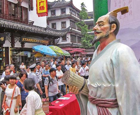 Daring Duanwu Festival
