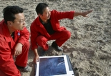 Measuring West China with feet