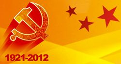 91st Founding Anniversary of the Communist Party of China
