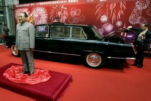 Wax figure of Deng Xiaoping exhibited