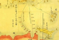 Ryukyu Map on General Illustrations of Three Countries