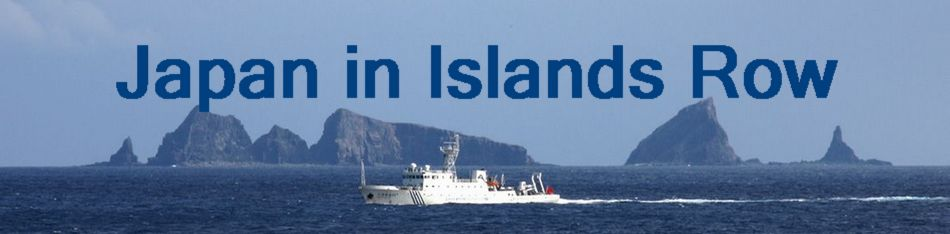 ${Japan in islands row}