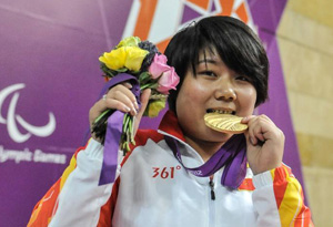 Zhang Cuiping wins 1st gold