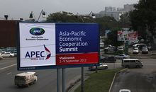 APEC summit week starts in Vladivostok
