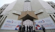 Vladivostok hosts Youth Forum, green energy highlighted