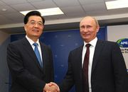 Chinese, Russian president meet on cooperation