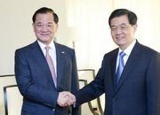 Hu meets KMT honorary chairman