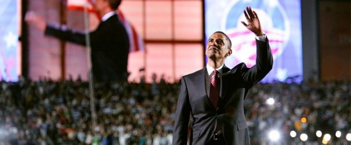 Obama's big speech at the Democratic National Convention