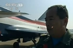 China Air Force August 1st Aerobatic Team