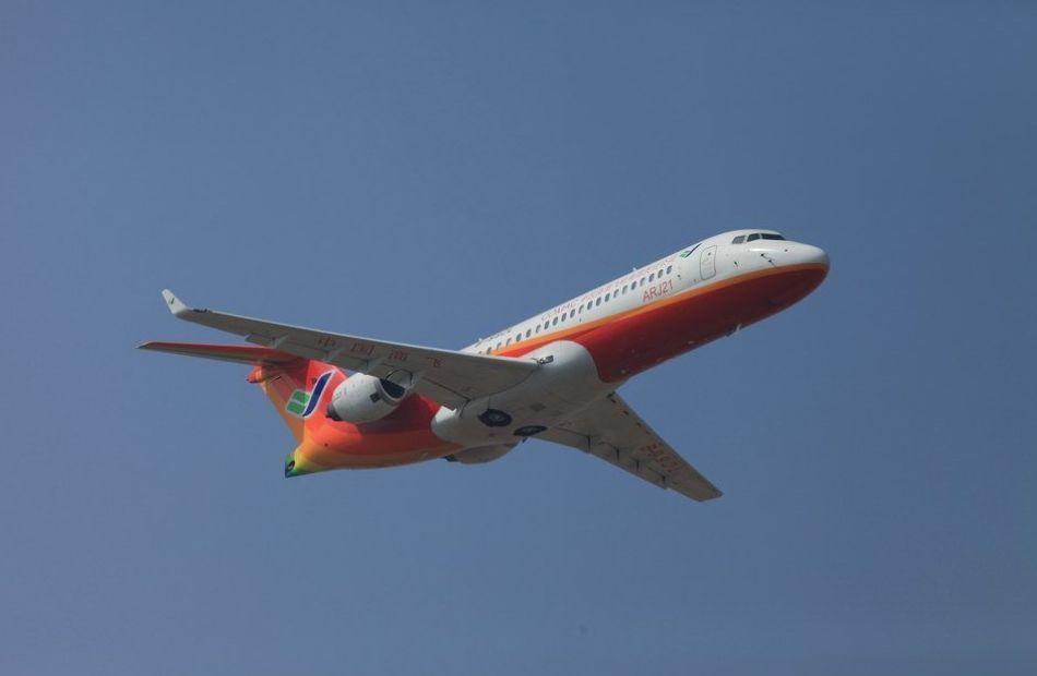 ARJ21-700