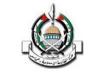 The Hamas logo