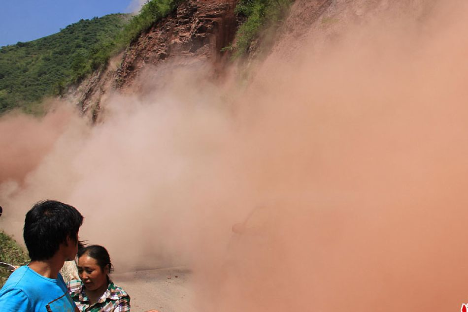 2012 Yunnan earthquakes