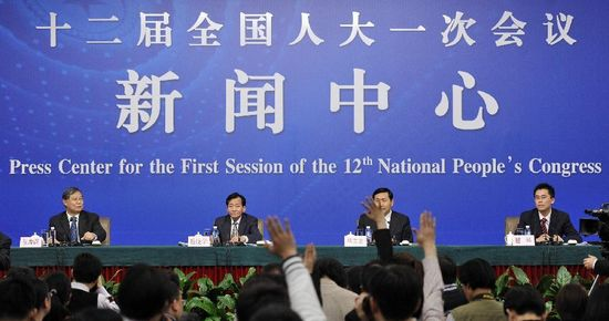News conference of 1st session of 12th NPC