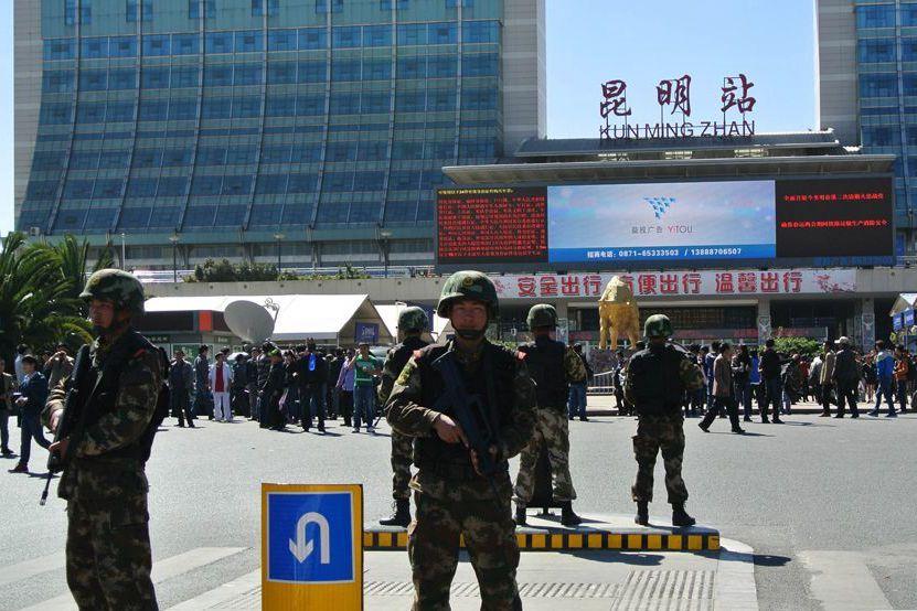 Xinjiang, China, Terrorist