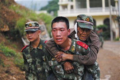 Yunnan, earthquake, China