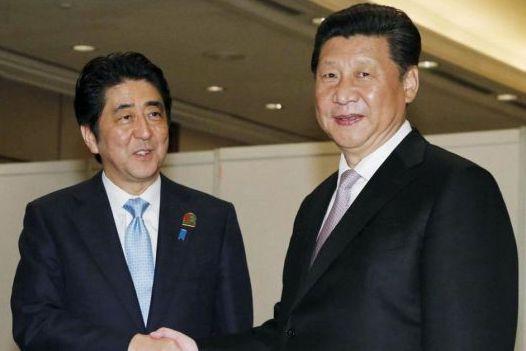 China, Japan hold summit in Jakarta on bilateral ties