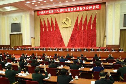 Chinese leaders, non-CPC elite discuss 13th Five-year Plan